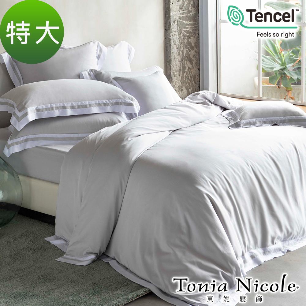 Tonia Nicole東妮寢飾 倫敦迷霧環保印染100%萊賽爾天絲被套床包組(特大)