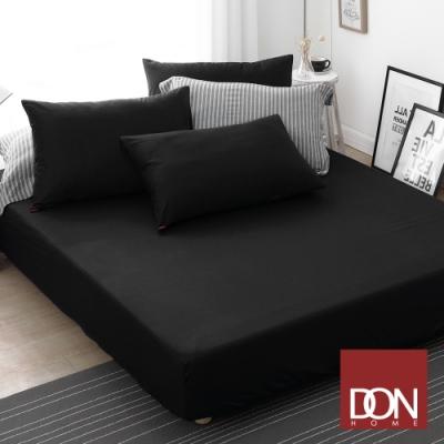 DON極簡生活-曜石黑 特大三件式200織精梳純棉床包枕套組
