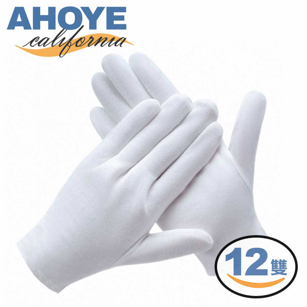 AHOYE 加厚純棉手套 12雙入 男女通用尺寸