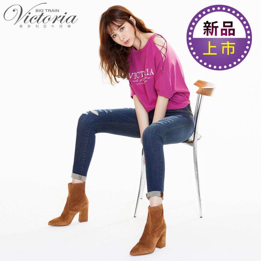 Victoria 中腰割破剪接口袋9分褲-女-深藍