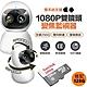 【128G組合】小雪人室內高畫質雙鏡頭攝影機/監視器RH2(升級多倍變焦) product thumbnail 2