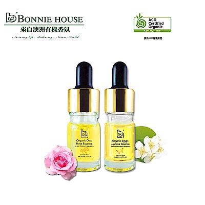 Bonnie House 保濕調理組_奧圖初蕾玫瑰原精5ml+尼羅河大王茉莉原精5ml