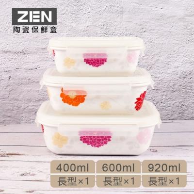 ZEN HANKOOK 山茶花陶瓷微波盒長型3件組(400/600/920ml)