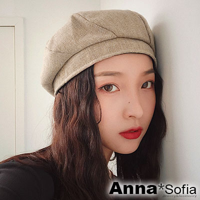 AnnaSofia 日系璇片拼設計 斜紋畫家帽貝蕾帽(杏系)