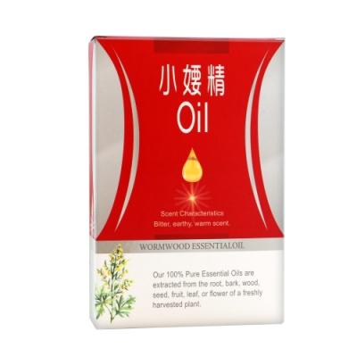 【康華中醫】漢方祛濕循環精油(700毫克/顆*20顆/盒)*1盒