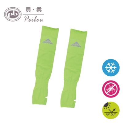 貝柔高效涼感防蚊抗UV成人袖套(加大)-螢光黃