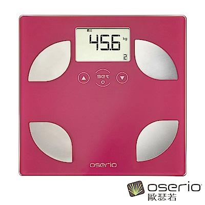 oserio歐瑟若 我型我塑多功能中文體脂計 (薔薇紅FHG-303R)