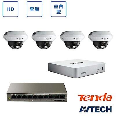 AVTECH HD 全室內監控套裝方案(二) @ Y!購物