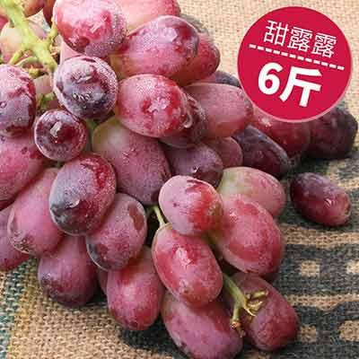 [甜露露]人氣加州紫晶葡萄6斤花草禮盒(6斤±10%)