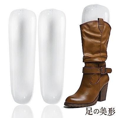 任選-足的美形  透明一字型馬靴氣球鞋撐(2雙)