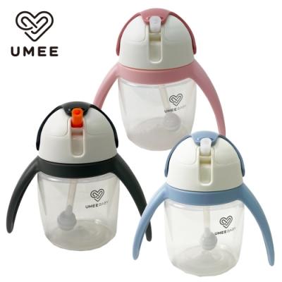 荷蘭《Umee》優酷企鵝水杯240ml(共三色)