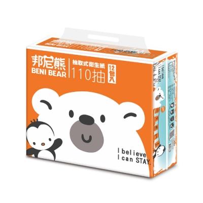 [買一送一]BeniBear邦尼熊-極地柔膚橘抽取式衛生紙110抽12包6袋x2箱(144包)