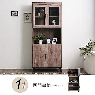 時尚屋 克里斯木心板2.7尺四門開放書櫥 寬80.8x深39.8x高194.5cm