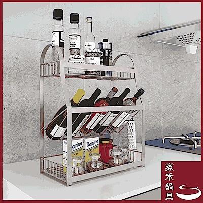家禾居家 廚房收納整理架/調味置酒品架- 玫瑰金