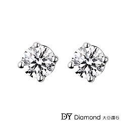 DY Diamond 大亞鑽石 18K金 0.40克拉 D/VS1  經典鑽石耳環