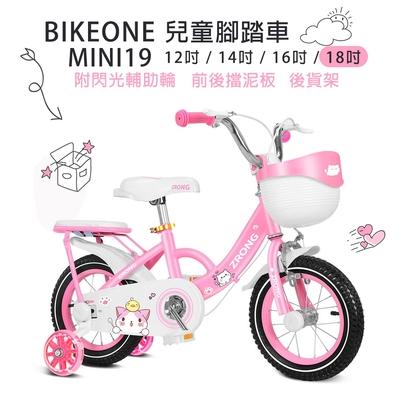 BIKEONE MINI19 可愛貓18吋兒童腳踏車附閃光輔助輪打氣輪前後擋泥板與後貨架兒童自行車