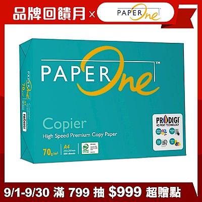 PaperOne copier 多功能影印紙 A4 70G 5包/箱