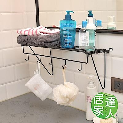 居家達人 壁掛式無痕貼-衛浴寬型可拆裝五鉤置衣架(黑色)