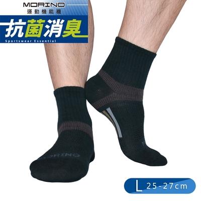 【MORINO摩力諾】男襪(綠灰) MIT抗菌消臭腳踝足弓加強1/2短襪  運動襪 機能襪 除臭襪 L25~27cm