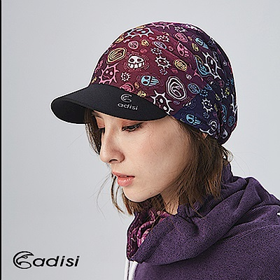 ADISI 多功能魔術頭巾帽AS16070 S-CAP017
