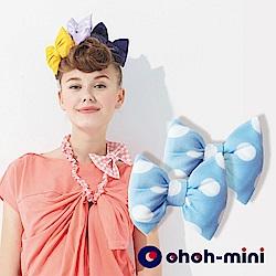 【ohoh-mini 孕哺用品】普普風媽咪哺乳帶(2入組)