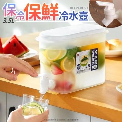 生活king 食品用大容量冷水壺3.5L