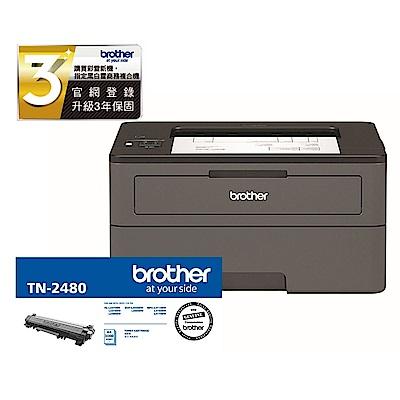 Brother HL-L2375DW 無線黑白雷射自動雙面印表機+TN-248