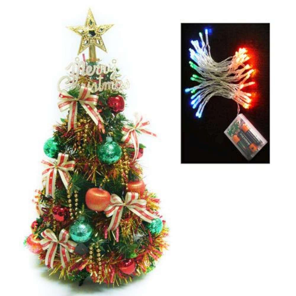 摩達客 可愛2尺(60cm)裝飾聖誕樹(紅金色系+LED50燈電池燈彩光)
