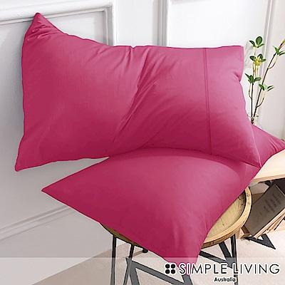 澳洲Simple Living 300織台灣製純棉美式信封枕套-二入(浪漫桃)