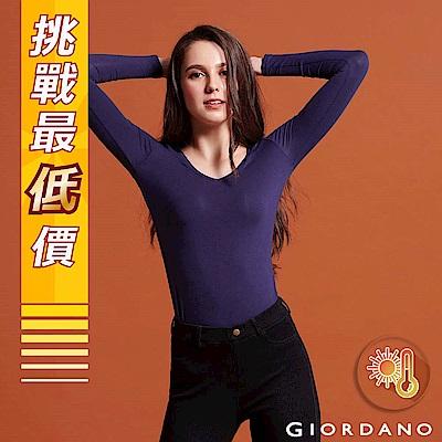 GIORDANO 女款Beau-warmer plus 彈力V領極暖衣-61 藍色
