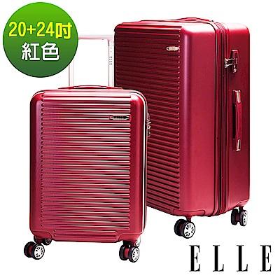 ELLE 裸鑽刻紋系列-20+24吋經典橫條紋ABS霧面防刮行李箱-紅色EL31168