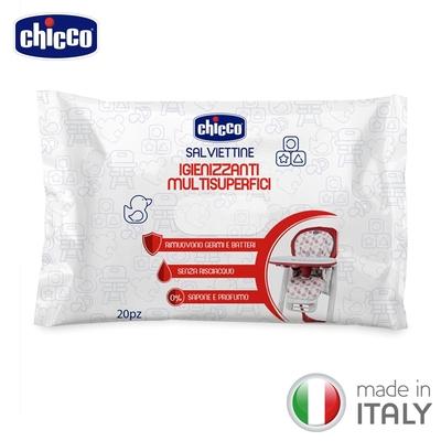 [滿額送腳皮機]chicco-抗菌清潔濕巾20抽