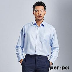 per-pcs 簡約時尚商務襯衫(717452)