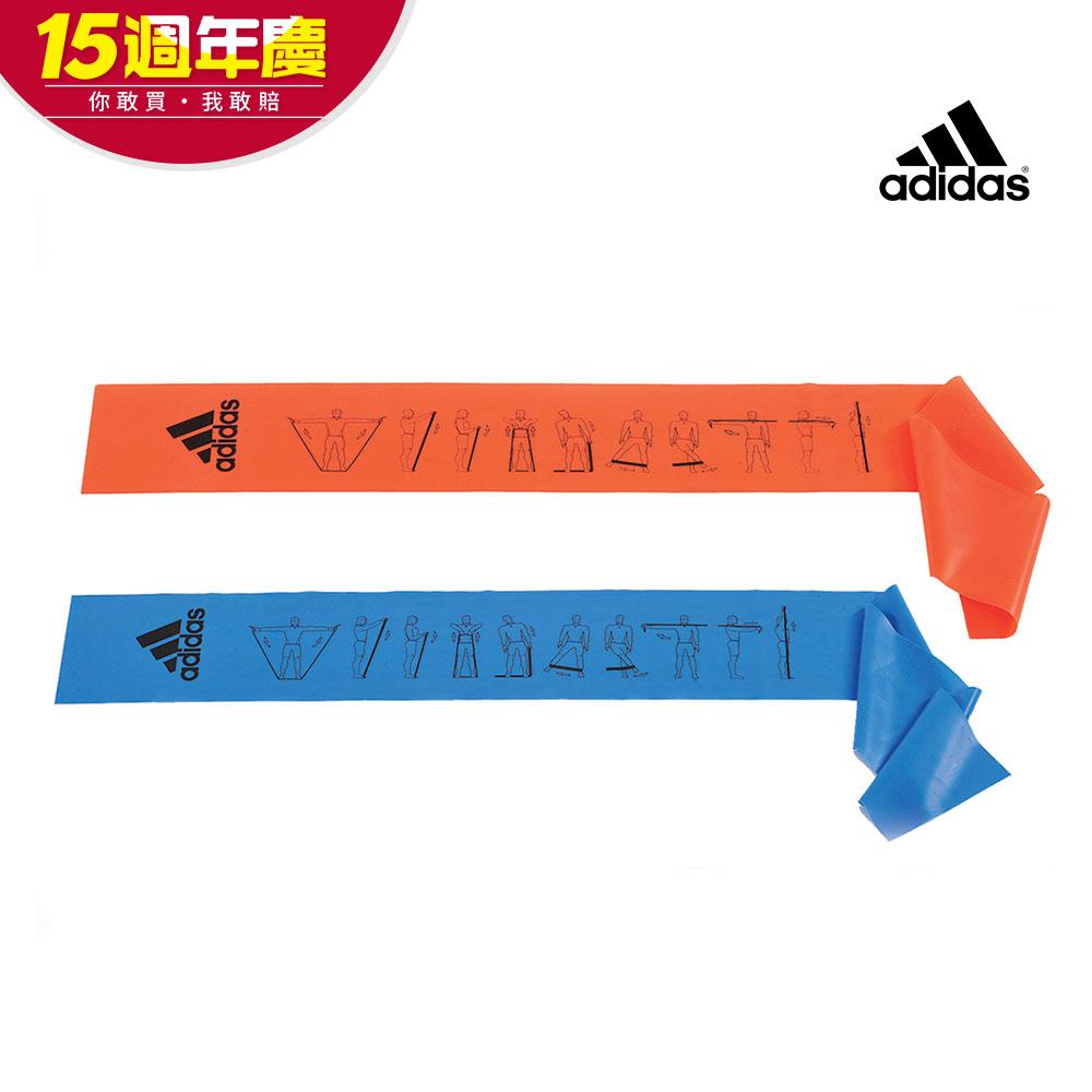 [時時樂]Adidas Training 多功能訓練拉力帶 (2入) @ Y!購物