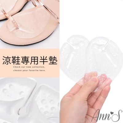 Ann'S夾腳涼拖鞋專用透明蝴蝶半墊