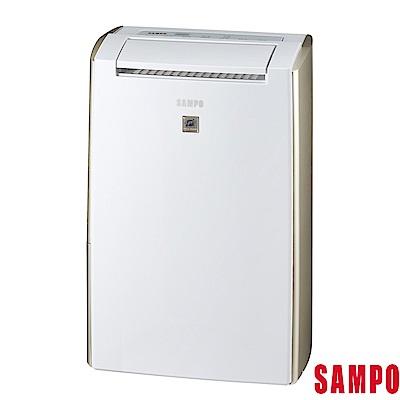 福利品 SAMPO聲寶 12L 空氣清淨除濕機 AD-B524P