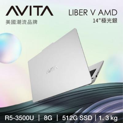 AVITA LIBER V 14吋筆電-極光銀(R5-3500U/8G/512G SSD/win10/NS14A8TWV561-SSA)
