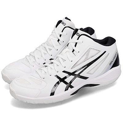 Asics 籃球鞋 GelHoop V9 寬楦 男鞋