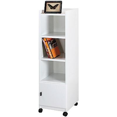 文創集 伊森<b>1</b>.4尺塑鋼單門三格高書櫃(六色)-41.5x47x153cm免組