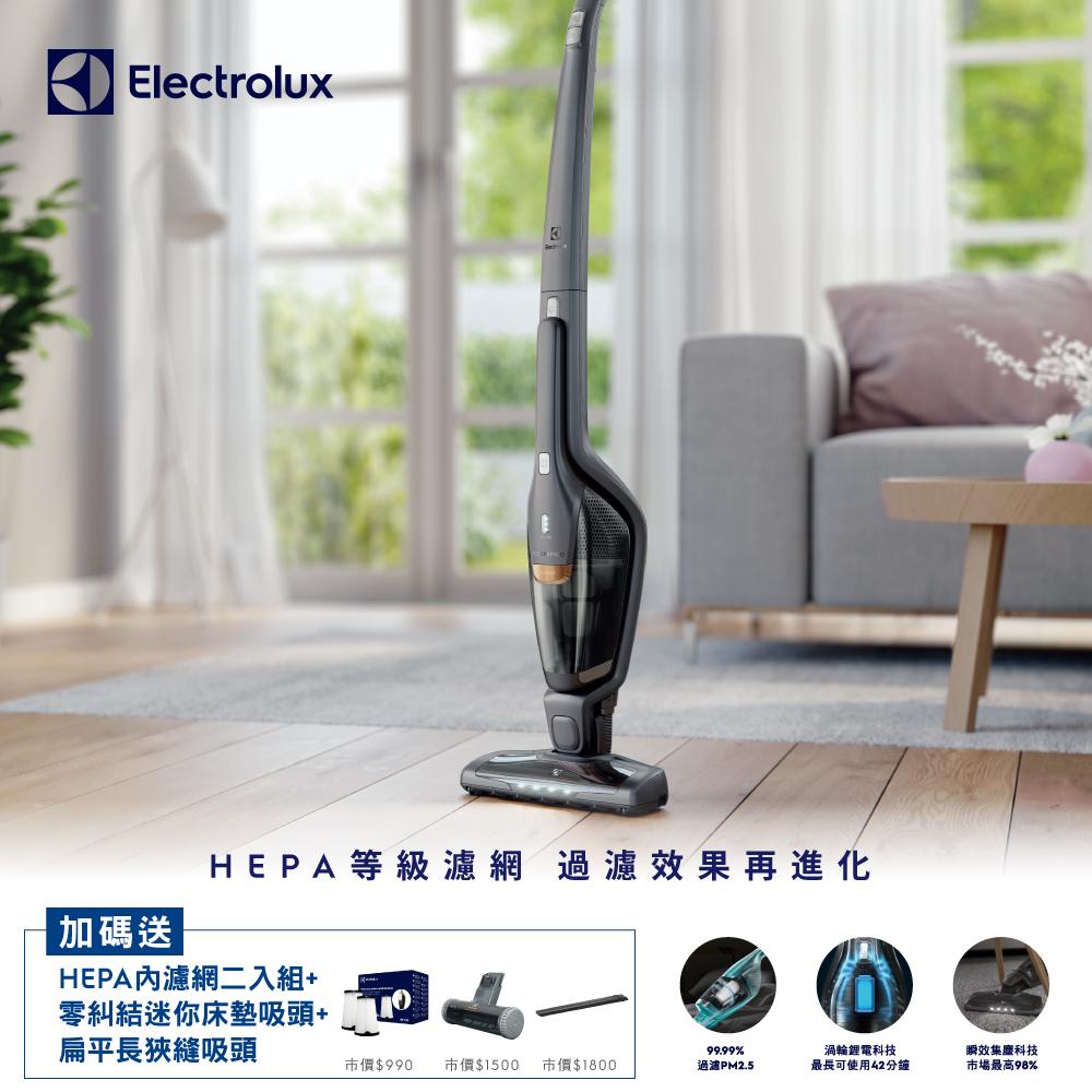 Electrolux 伊萊克斯超級完美管家吸塵器HEPA進化版ZB3301