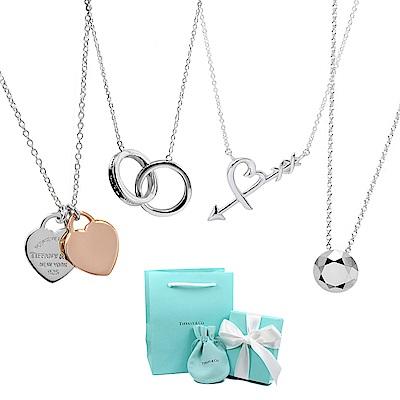 [時時樂限定]Tiffany&Co. 純銀項鍊(原價11800)