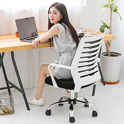 【STYLE 格調】設計款高透氣網布低背電腦椅/會議椅