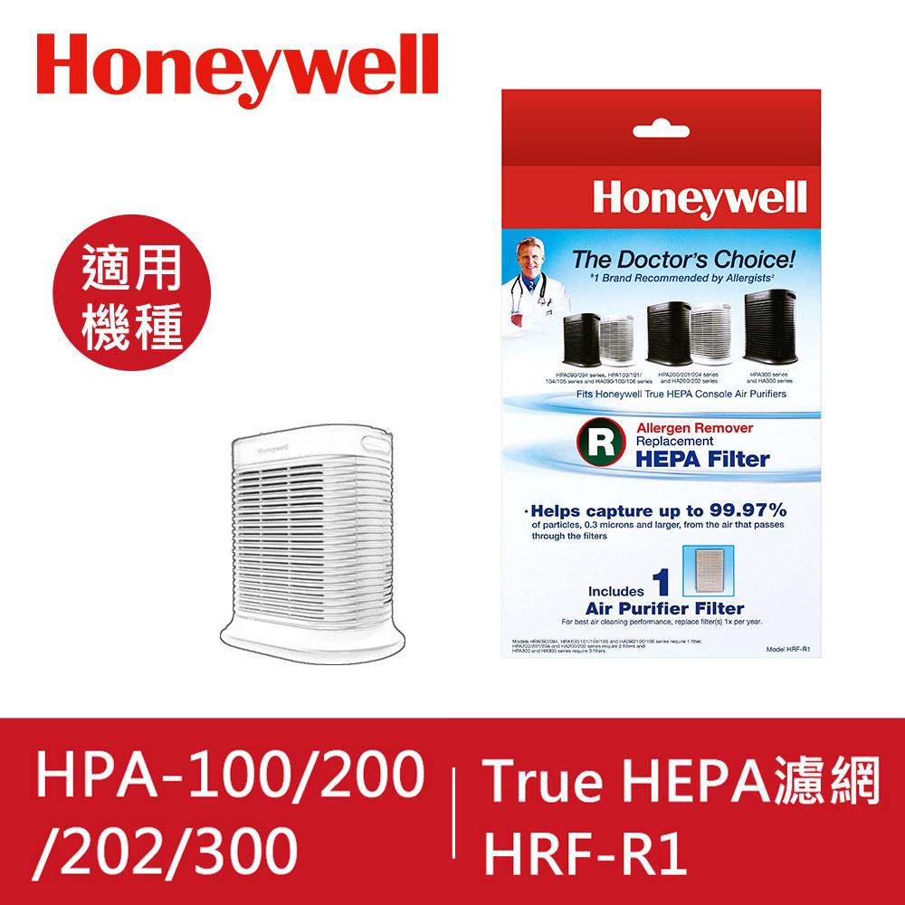 美國Honeywell HRF-R1 True HEPA濾網