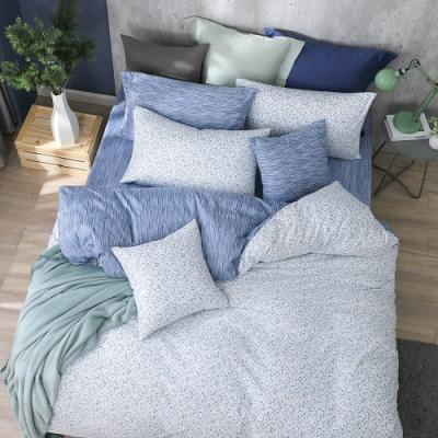 (限時下殺)MONTAGUT-100%純棉兩用被床包組-6款-均一價1911