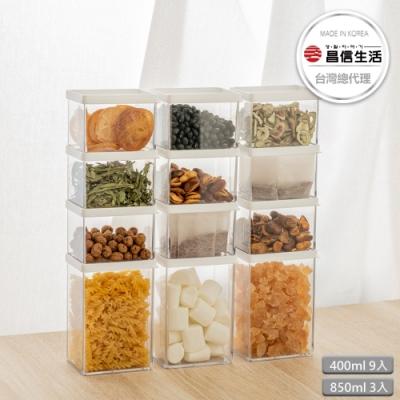 【韓國昌信生活】POCKET冰箱萬用系列保鮮盒12件組-Yahoo限定D組