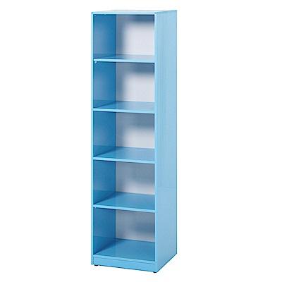 綠活居 阿爾斯環保1.4尺塑鋼五格大書櫃(二色可選)-43x40x168cm免組