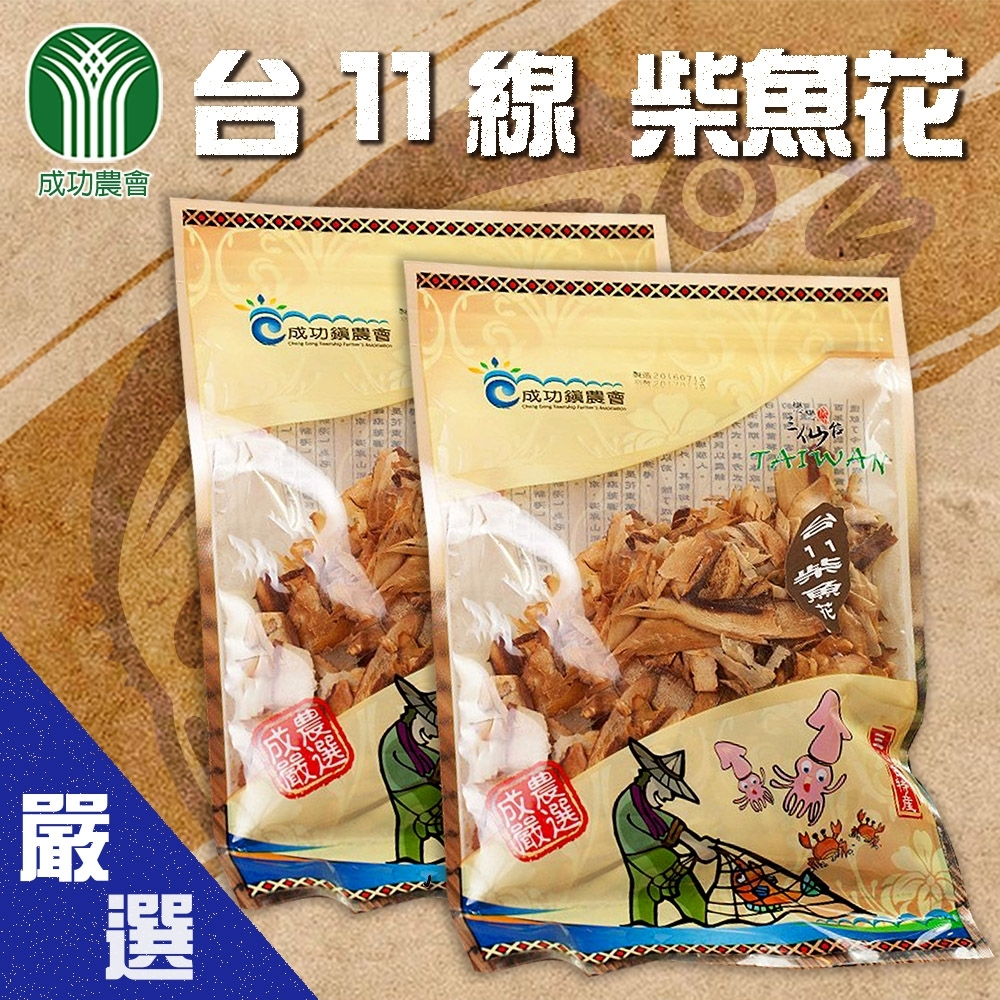 成功農會 台11線柴魚花 (80g/包 x2包)