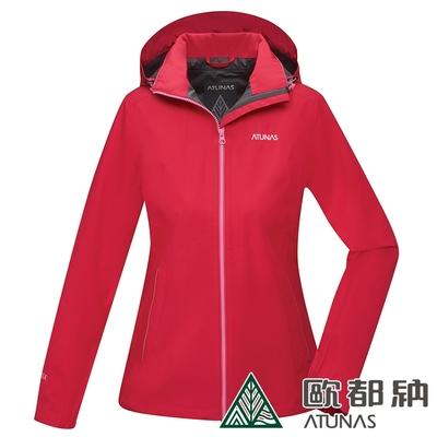 【ATUNAS 歐都納】女款GORE-TEX PACLITE單件式外套A1GTCC04W桃紅/防水防風/輕量透氣/大尺碼