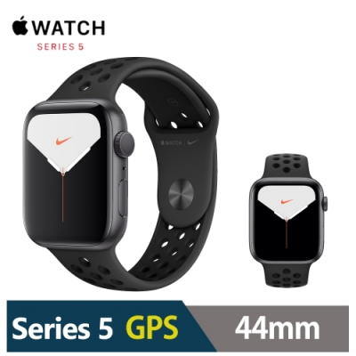 Apple Watch Nike+S5 44mm 鋁金屬錶殼搭運動型錶帶(GPS版)