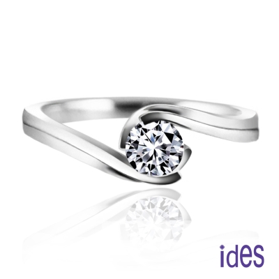 ides愛蒂思 精選30分E/VS1八心八箭完美車工鑽石戒指求婚戒/圓舞曲